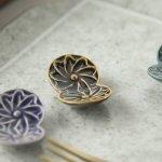 【メール便対応】ボタニカル・モチーフ 箸置き アメ色[美濃焼]
