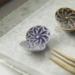 【メール便対応】ボタニカル・モチーフ 箸置き パープル[美濃焼]