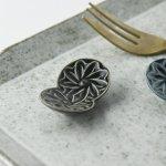 【メール便対応】ボタニカル・モチーフ 箸置き ブラック[美濃焼]