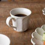 カネコ小兵製陶所 リンカ  (輪花)  12cmマグカップ 白練[美濃焼]