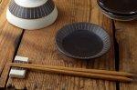 チョコ削り 11cm小皿 ライン/ブラック[美濃焼]