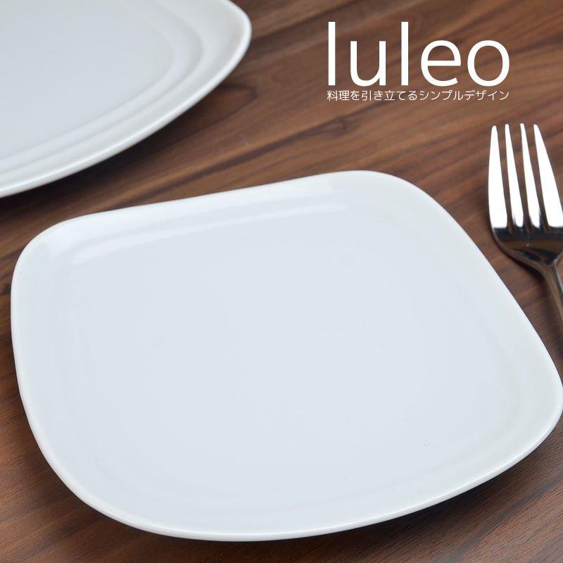 【廃番】ルレオ 18.5cm中皿スクエアプレート ホワイト[美濃焼]
