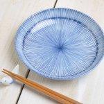軽量段十草 16.5cm軽量取り皿[美濃焼]