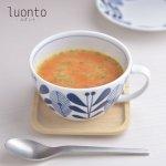★ラッピング無料★luonto-ルオント- 片手スープカップ/ティーカップ[美濃焼]