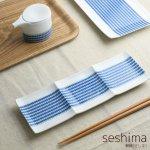 深山(miyama.) cecima-瀬縞- 三つ平皿 絞り柄[美濃焼]