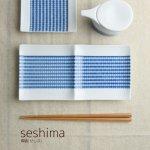 深山(miyama.) cecima-瀬縞- 二つ平皿 絞り柄[美濃焼]