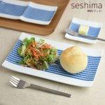 深山(miyama.) cecima-瀬縞- 23.5cm焼き物皿 絞り柄[美濃焼]