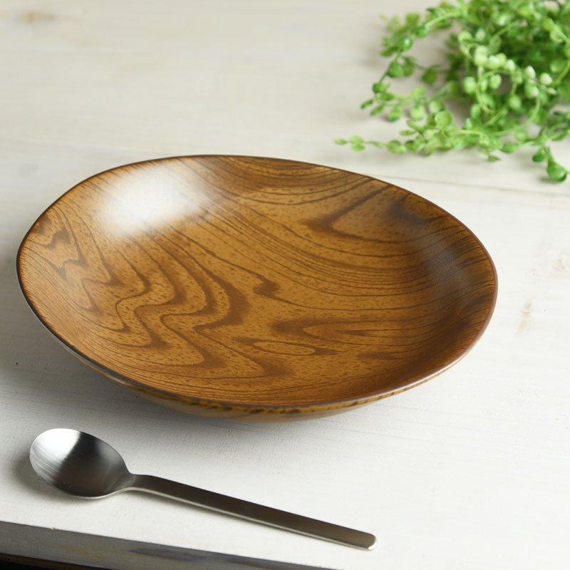 ウッドスタイル マット 23cmカレー皿(パスタ皿)[美濃焼]