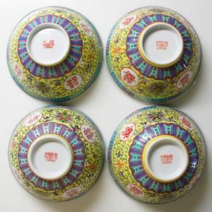 即納【おしゃれ中華食器】1980年代 景徳鎮デ ッドストック 茶碗 ボウル ダブルハピネス 寿花柄 黄色4個