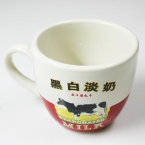 即納【BLACK&WHITE】レア!香港 デッドストック 旧式 クラシック 黒白 ミルクティー プレミアム カップ