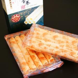 即納【香港スイーツ】マカオお土産菓子...