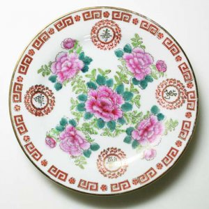 即納【おしゃれ中華食器】1990年代 香港 デッドストック 中平皿 牡丹 花柄 寿 金縁 15cm