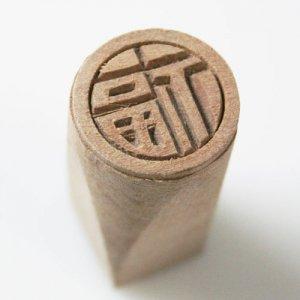即納【お菓子作り】香港調理道具 月餅 ...
