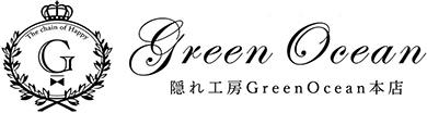 本店|UVレジン材料・ハンドメイド用パーツ専門店| 隠れ工房 Green Ocean