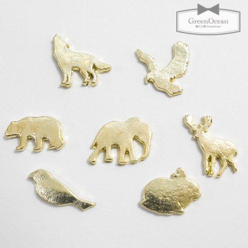 【チャーム】7種 動物セット  《きれいめゴールド》 [動物,象,ワシ,しろくま,熊,ベア,ラビット,くま,うさぎ,トナカイ,アザラシ,オオカミ,anima…