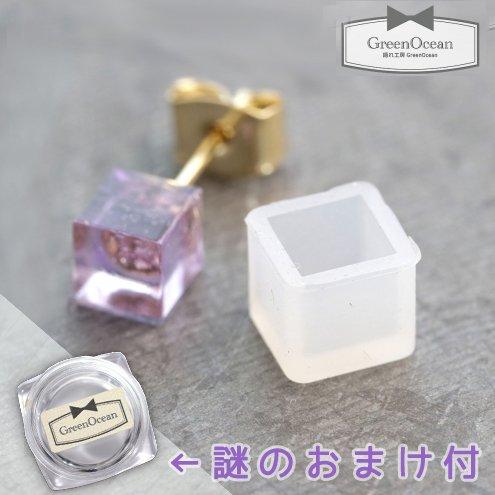 【シリコン型・モールド】極小 スクエア...