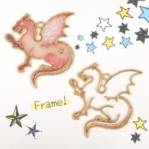 【空枠】ドラゴン 《きれいめゴールド》 [怪物,竜,童話,絵本,架空,動物,animal,レジン,フレーム]