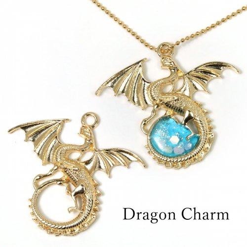 【チャーム】ドラゴン 《きれいめゴールド》 [怪物,竜,童話,絵本,架空,動物,animal,レジン]