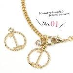 【チャーム】No.1 《きれいめゴールド》 [数字,ナンバー,ロープ,空枠]
