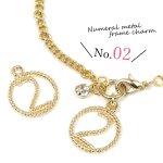 【チャーム】No.2 《きれいめゴールド》 [数字,ナンバー,ロープ,空枠]