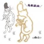 【空枠】鳥獣戯画 烏帽子猫 《きれいめゴールド》 [ネコ,ねこ,動物,おとぎ話,童話,和風,日本]