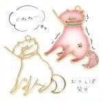 【空枠】ふんばる犬   《きれいめゴールド》 [動物,animal,イヌ,いぬ,フレーム,ドッグ,dog]