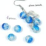 【ビーズ】4個 クラックガラスビーズ  8mm 《ブルー&クリアMIX》 [丸,まる,玉,透明,ビーズ,透ける,キラキラ]