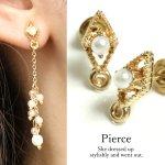 【ピアス・イヤリング】1ペア ダイヤ&パール 《きれいめゴールド×ホワイト》 [真珠,ひし形,菱,アクセサリー,pair]