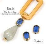 【ビーズ】2個 ガラス製フレームビーズ ヘキサゴン《アンティークゴールド×ブルー》[ストーン,宝石,pair]