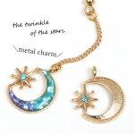 【チャーム】エスニックな月と星《きれいめゴールド×マリンブルー》[ホシ,つき,ほし,スター,夜空,宇宙,レジン]