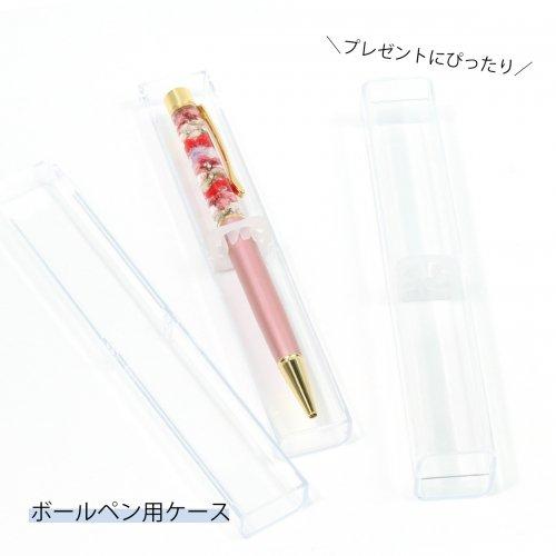 バリウム ボールペン ハー