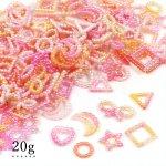 【プラパーツ】20g 大容量 パールフレームミックス《夢色ピンクグラデ》[お買い得,月,りぼん,リボン,レジン枠,丸,円,真珠,エレガント,空枠,つぶつぶ,ツブツブ,幾何学,ハート]