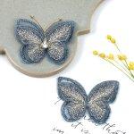 【レースパーツ】ダブルバタフライ《ブルー×ゴールド》[ちょう,蝶々,チョウ,昆虫,生き物,刺繍,貼り付け,デコ,手芸,パーツ]