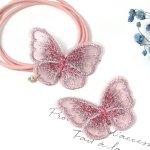 【レースパーツ】バタフライ《ピンク×レッド》[ちょう,蝶々,昆虫,生き物,刺繍,オーガンジー,貼り付け,デコ,手芸]