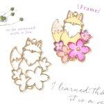 ◎【空枠】桜とおすわりキツネ《きれいめゴールド》[花,はな,フラワー,さくら,サクラ,きつね,狐,日本,祭,動物,animal,和風,フレーム,手芸,パーツ]