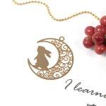 【透かしチャーム】お月様とウサギ《きれいめゴールド》[ムーン,うさぎ,兎,ラビット,宇宙,夜空,手芸]