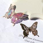 ◎【メタルチャーム】バタフライ ローズ2《きれいめゴールド》[ちょうちょ,チョウチョ,蝶々,昆虫,ミニ,薄い,透かし,バラ,薔薇,花,手芸]