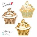 【空枠】ぐるぐるカップケーキ《選べる2色》[食べ物,カップ,お菓子,おやつ,デザート,フレーム,レジン枠,手芸,ゴールド]