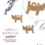 ♪◎【訳ありアウトレット】2個 ミニネコ《きれいめゴールド》[猫,ねこ,cat,にゃんこ,ニャンコ,動物,animal,pair]