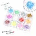 よくばり☆ラメ&ホログラムMIX12色セット ミール皿 樹脂、レジンに入れて ◎