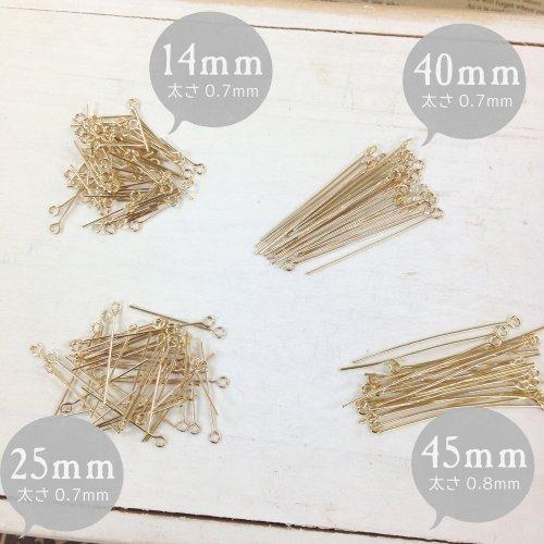 【基本金具】9ピン ゴールド(5g)《14�.25�.40�.45�》
