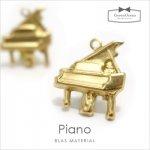 【ブラス素材】2個セット・ピアノ [pair]