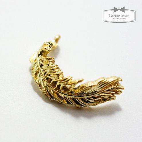 【チャーム】羽 カーブ  《きれいめゴールド》 [羽根,フェザー,モチーフ,鳥,ハネ,はね]