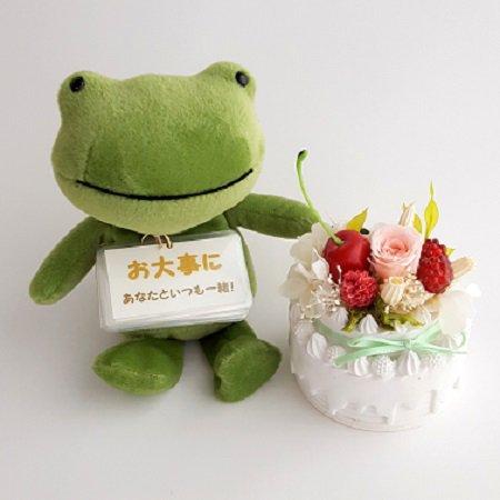 入院お見舞い-早く一緒におうちに帰ろうよ【かえ郎&お留守番カード】ケーキ付