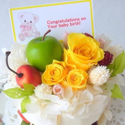 お花のケーキで出産・お誕生日祝い <送料無料> 【フラワーケーキ イエロー】