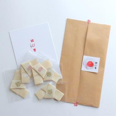 手紙に添えたり、バッグにしのばせて香りを楽しむ文香 【文香(結び文型)】<送料無料>