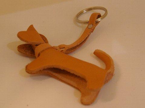 革のキーホルダー<犬>