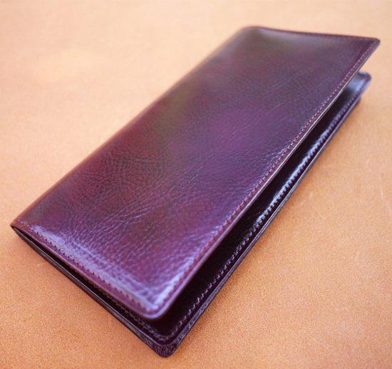 06長財布(ロイヤルパープル)