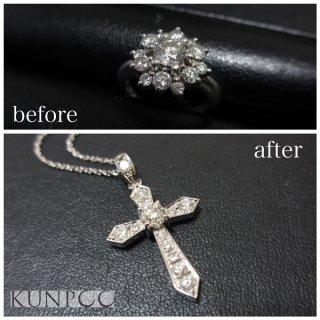 ジュエリーリフォーム例 ダイヤモンドをふんだんに使った18金ホワイトゴールドクロスペンダント