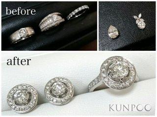 ジュエリーリフォーム例 ダイヤモンドジュエリー達を自分好みのデザインに
